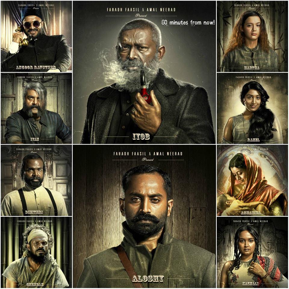iyobinte-pusthakam-actors