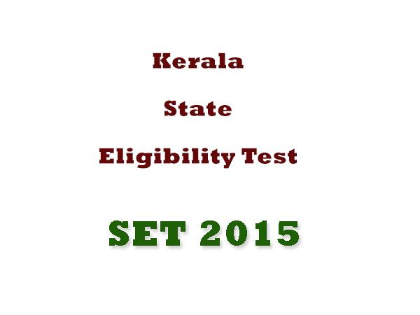 Admit Card | Kerala Channel