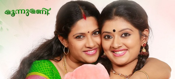 Serial Actress Durga Marriage Photos - moderndedal