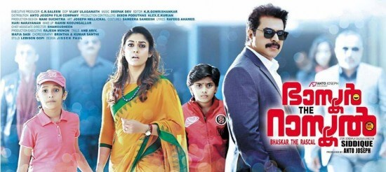 Surya-TV-Onam-2015-movies