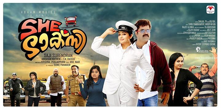 Surya-TV-Onam-2015-movies3