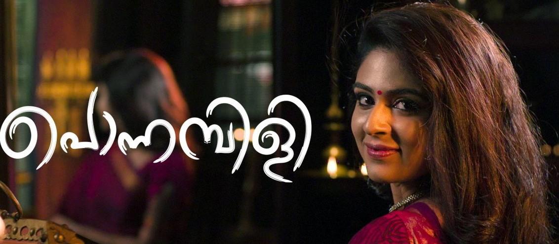 Mazhavil manorama serial datu puthri online movies
