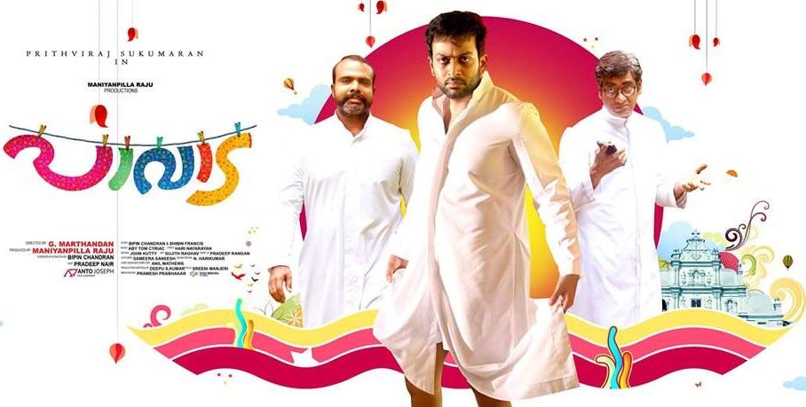 Pavada-Malayalam-Movie-review1
