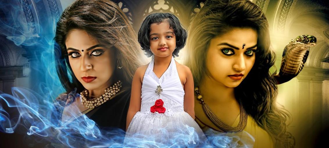Premam (Telugu) Poster. Watch Full Movie