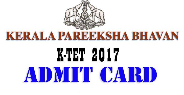 Admit Card   Kerala Channel